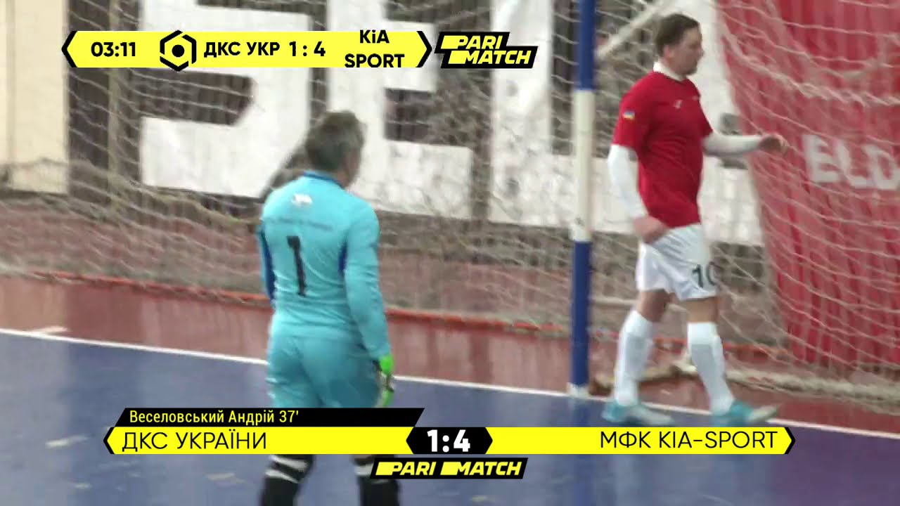 Огляд матчу   ДКС України 2 : 4 МФК KIA-SPORT