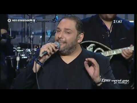Greek Music -