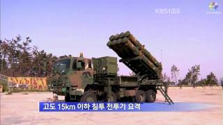 vuclip Cheongung - a New MR-SAM for the South Korean Multi-Tier Defense System