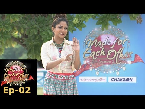 Made for Each Other I S2 EP-02 I Arranged marriage v/s Love Marriage I Mazhavil Manorama