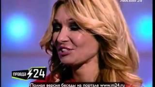 Анжелика Агурбаш про секс в самолете