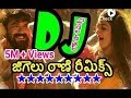 Jil Jil Jigelu Rani dj song Rangastalam Movie Song ReMix || Rangastalam Movie Songs