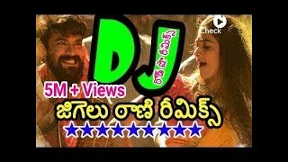 Gambar cover Jil Jil Jigelu Rani dj song Rangastalam Movie Song ReMix || Rangastalam Movie Songs