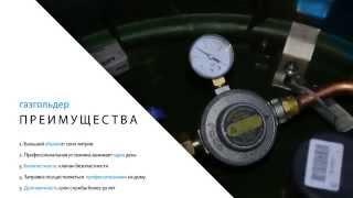 ГК «Терриком»: три главных направления(, 2014-11-05T08:47:15.000Z)