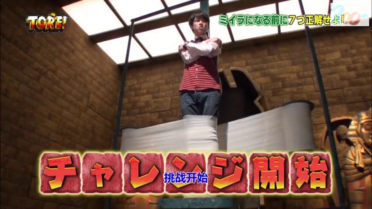 Download TORE! - Japanese Mummification Game Show Man&Boy edition 3 横山 裕