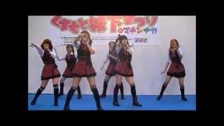 KMT48が2013年4月27日に行われた「くまもと城下まつり」で「ヘビーロー...