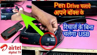 How to Play Videos From USB in Airtel Set Top Box| Play form Pendrive in Airtel digital TV