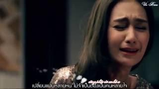 [MV Thái Cảm Động] Yêu Một Người Không Sai - Mai Fin [lyrics]