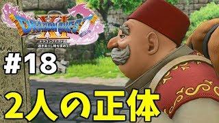 このゲームほんと面白い(*´ω`*)」 【チャンネル登録お願いします!】 h...