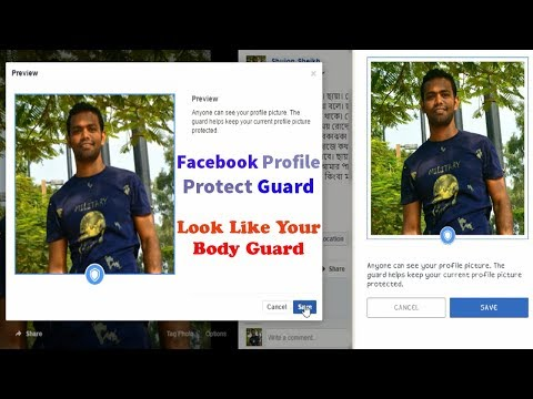 FACEBOOK PROFILE PICTURE GUARD ON PC OR MOBILE🛡PROTECT DOWNLOAD & SHARE | LOOK LIKE YOUR BODY GUARD