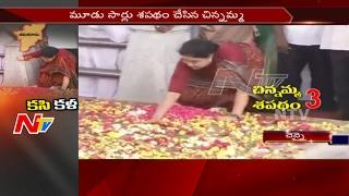 Sasikala Swears on Jayalalithaa's Memorial || Pays Tribute to Jayalalithaa || NTV