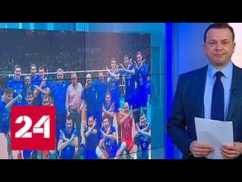 Сергей Шляпников: сборная России по волейболу готова двигаться вперед