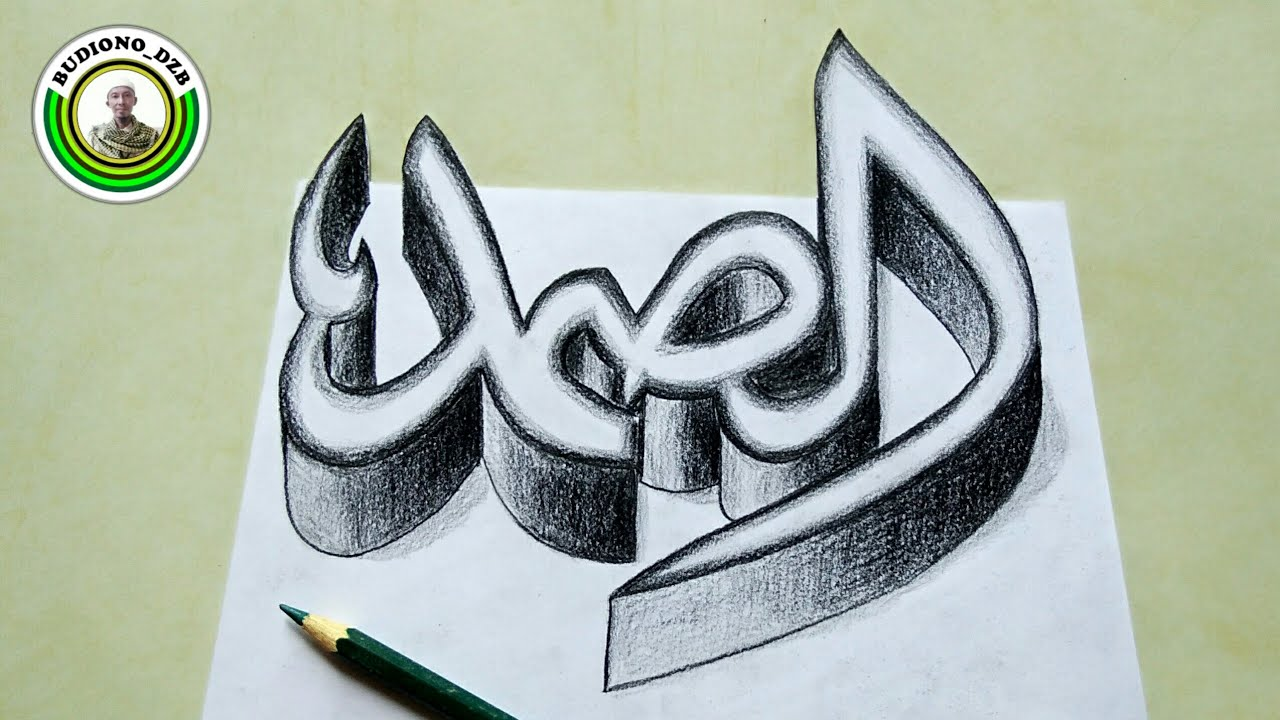 Cara Menggambar Kaligrafi 3d Diatas Kertas Untuk Pemula Belajar Kaligrafi Arab Youtube