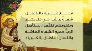 صـلاة بـاكــــر ج2