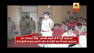 Lucknow SIT SP Nageshwar Singh fights with SSP Deepak Kumar, incident caught on camera