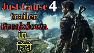 हिंदी में | Just Cause 4 | Trailer Breakdown | Full Explanation