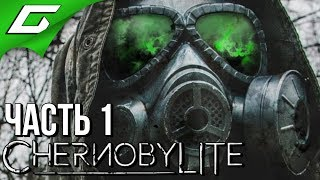 CHERNOBYLITE ➤ Прохождение #1 ➤ ТАЙНЫ ЧЕРНОБЫЛЯ [Ранний доступ]