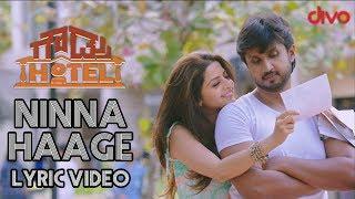 Ninna Haage - Lyric Video | Gowdru Hotel | Yuvan Shankar Raja | Rachan Chandra, Vedhika