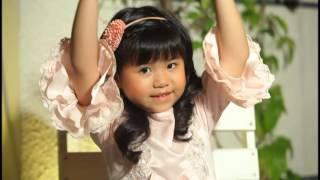 Proud Of You - Trang Thư