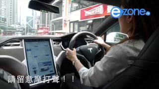 記者試坐 Tesla Model S P85D:加速彈射超驚人!