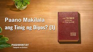 """""""Paghihintay"""" Clip 5 - Paano Natin Makilala ang Tinig ng Diyos? - Part 1"""