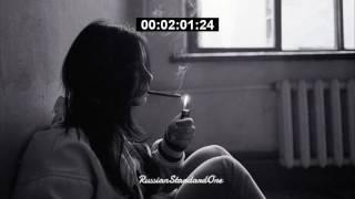 Скачать Эндшпиль Feat Jah Far Волны