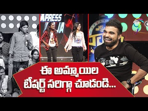 EXPRESS RAJA 392 PROMO | Watch These girls T-Shirt Clearly...  Surprice to pradeep...