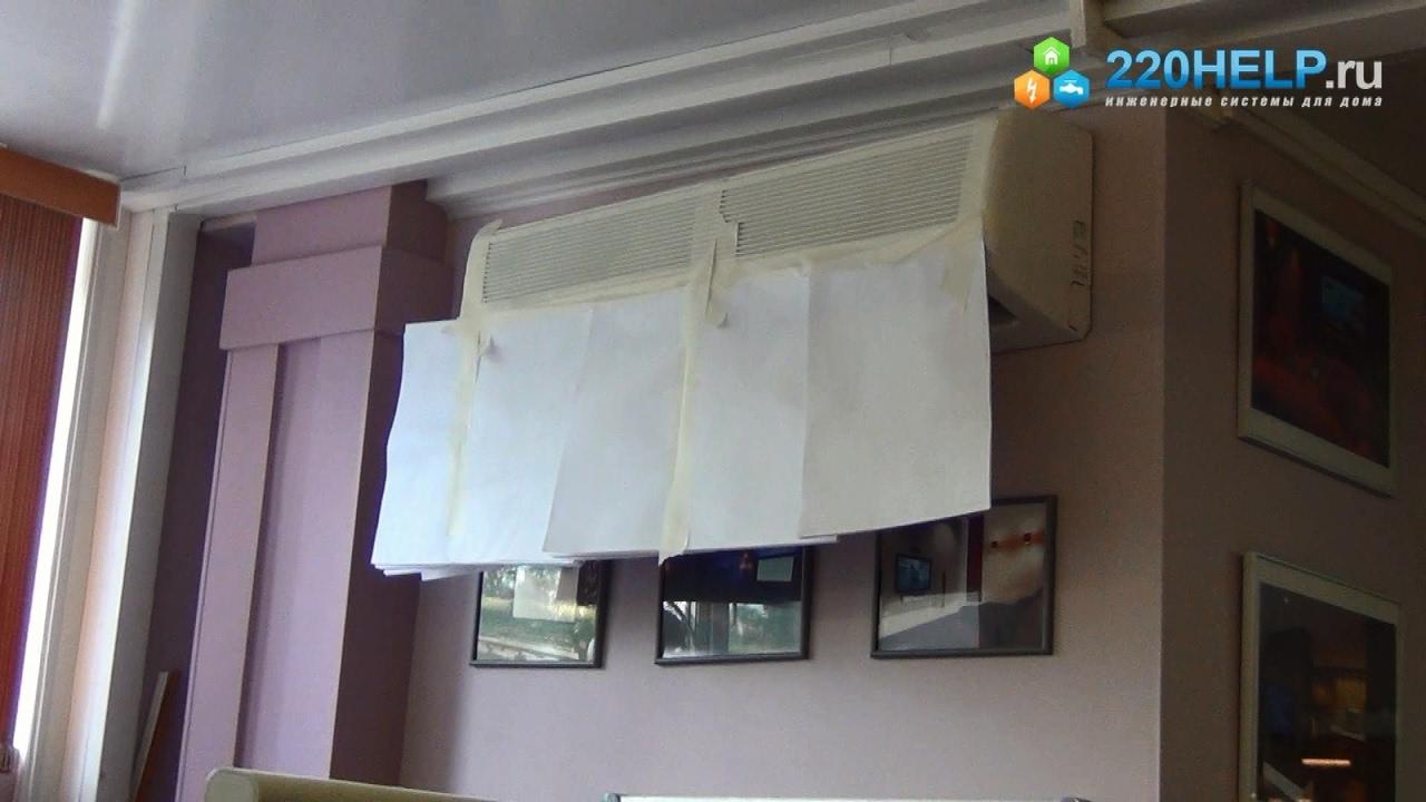 основа для кондиционера в домашних условиях