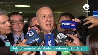 Reforma Tributária - Comissão especial aprova plano de trabalho para análise da reforma tributária - 13/08/19
