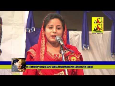 Naziya Sahri Latest Sambhal Mushairah 2017