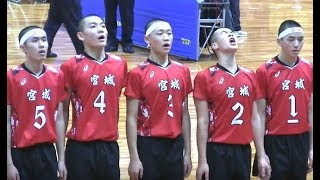 JOCバレー男子【宮城 vs 神奈川】2018中学生全国大会Volleyball Boys Japan