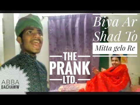Biyar Shad Mitta Gese |Roll by:-Ahamed Whalid Raj |Humaun Kabir |Ferdous Ahmed Hridoy| The Prank LTD