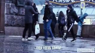 Помощь в драке  Русские VS Кавказцы социальный эксперимент   ChebuRussiaTV socia