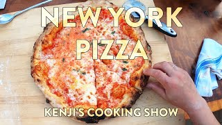 Kenji's Cooking Show | How to Make New York Pizza