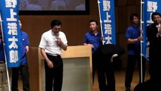 浩志会ジャンプアップ大会