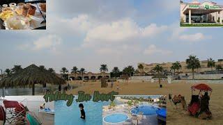 Holiday Inn Resort Half Moon Bay | Resort in Saudia Arabia