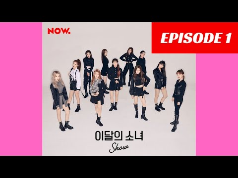 [ENG] Naver Now LOONA Show Ep. 1 (200210)