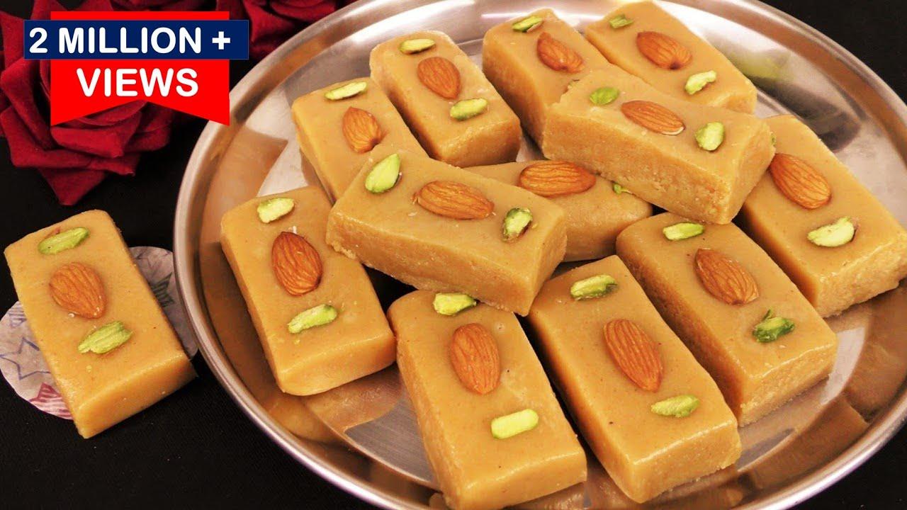 ना दूध ना मावा ना मलाई सस्ते में 3चीज़ो से 10 मिनट में हलवाई जैसी जबरदस्त मिठाई घर में Rava Milk Cake