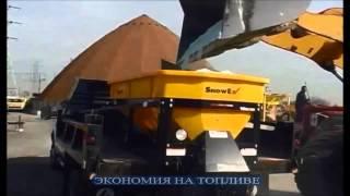 видео Пескоразбрасыватели SnowEx