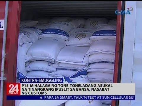 P15-M halaga ng tone-toneladang asukal na tinangkang ipuslit sa bansa, nasabat ng Customs