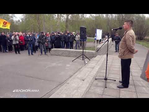 Зачем назначают таких губернаторов? 📹 TV29.RU (Северодвинск)