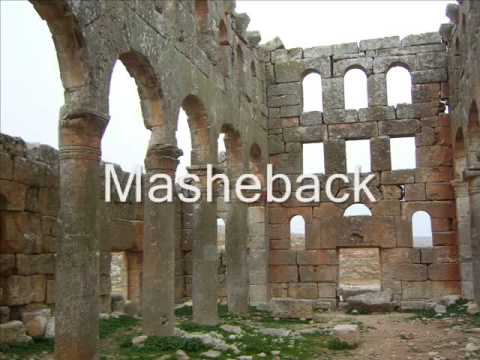 Our Family trip to Northern Syria - Jan 2006 (Short Version)