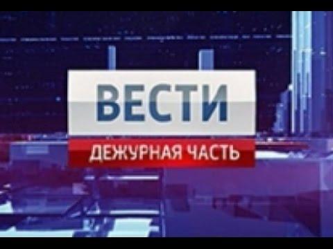 Алания :: РСО Алания - 15-й регион