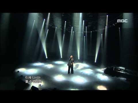 Park Sang-min - Don't Cry, 박상민 - 울지 마요, Music Core 20070203