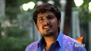Moondravathu Kan - Aavigaludan Pesum MBBS Doctor - [Ep - 56]