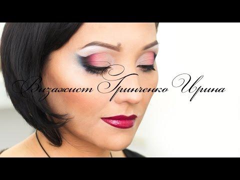 косметика для макияжа краснодар