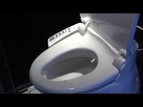 Video Fonctionnement Toilette Japonais WC Emotion