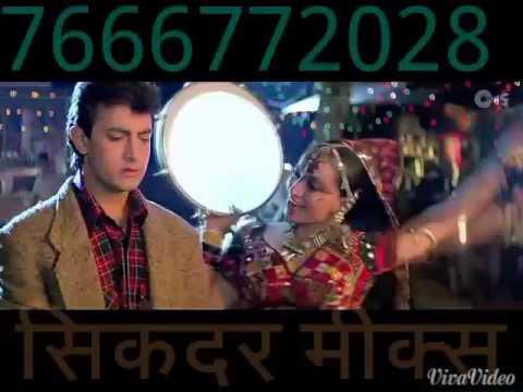 Dj. Sawan ka mahina Aaya hai  HD 1109.9.2016 sikandar mix