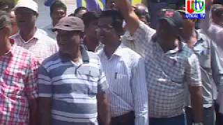 20 02 2019  UTv News BSNL Employees Union 3rd Day Strike