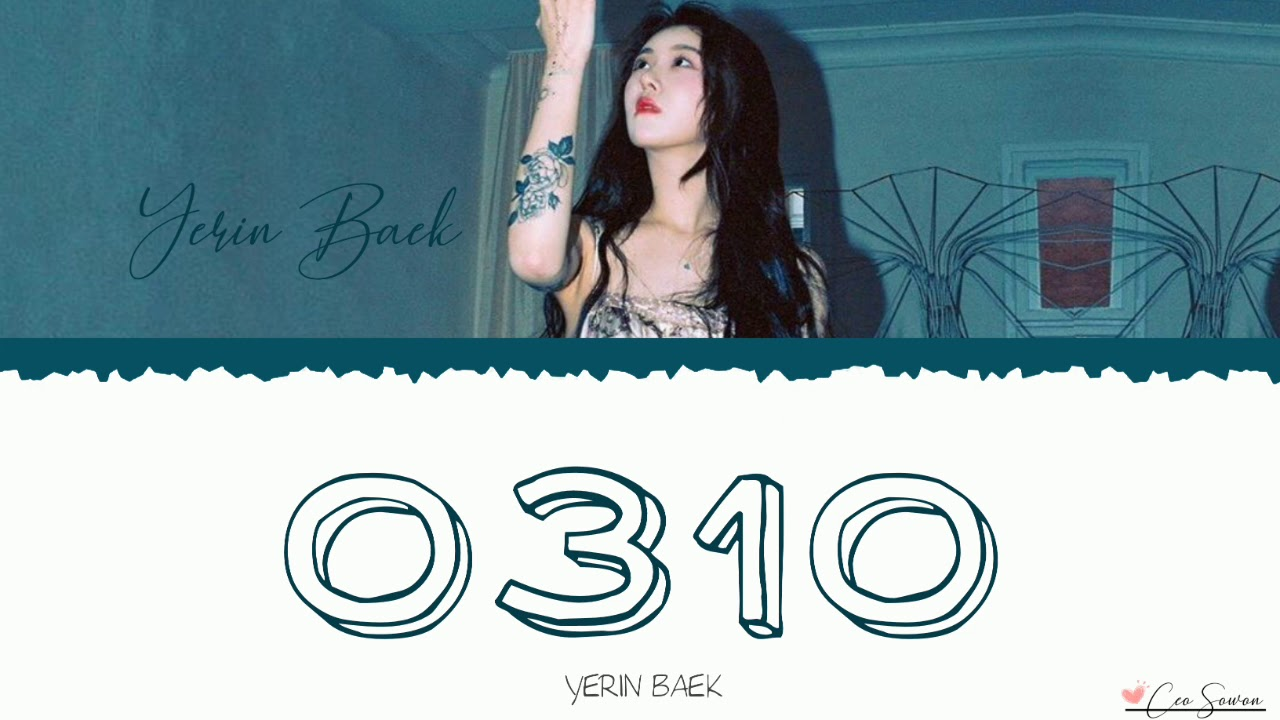 Download Yerin Baek - 0310 (Lyrics)